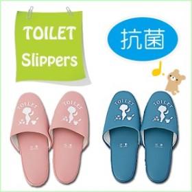 トイレスリッパ 抗菌 ビニール トイレ スリッパ エンジェル 洗える PVC 婦人 フリーサイズ