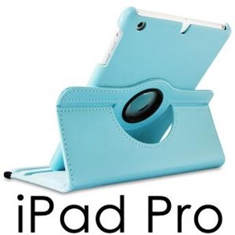 ★[送料無料][12.9インチ][360度回転]iPadPro(アイパッドプロ)レザータイプケースカバーモデル番号A1584A1652A1670A1671[納期:約2~3週間