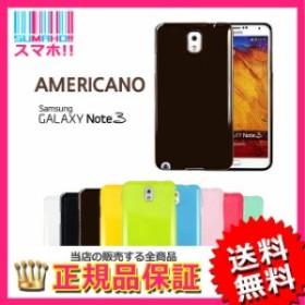 3fb17dea17 【 送料無料 】【 AMERICANO 正規品 】 Jelly Galaxy Note3 ケース ソフト ソフトケース
