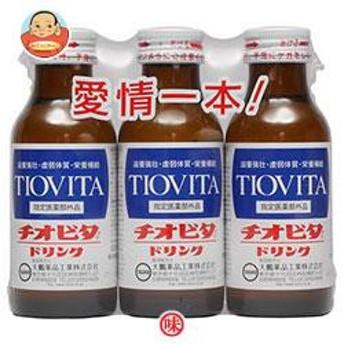 【送料無料】 大鵬薬品 チオビタドリンク 100ml瓶×30(3P×10)本入