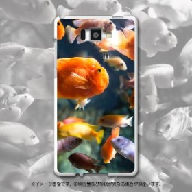 isw16sh AQUOS PHONE アクオス フォン スマホケース au エーユー 003538 写真・風景 ハードケース 携帯ケース スマートフォン カバー