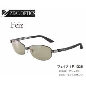 ●ジール Zeal Feiz フェイズ F-1336 ガンメタル/ライトスポーツ