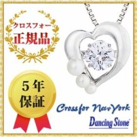 ダンシングストーン ネックレス クロスフォーニューヨーク ペンダント レディース ハート NYP-614【wrp16】