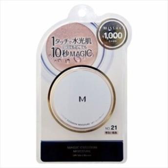 ミシャ M クッションファンデーション モイスチャー NO.21(明るい肌色) 15g