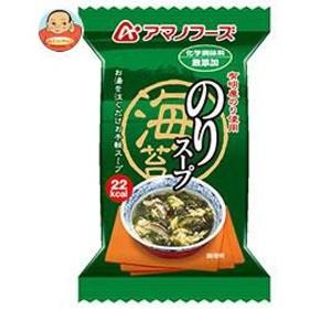 【送料無料】 アマノフーズ  フリーズドライ  化学調味料無添加  のりスープ  10食×6箱入