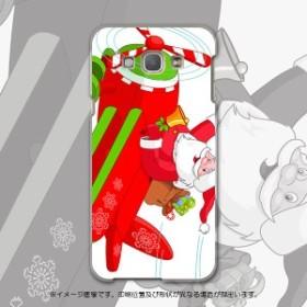 SCV32 Galaxy A8 ギャラクシー スマホケース au エーユー 010009  ハードケース 携帯ケース スマートフォン カバー