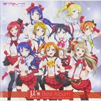 (おまけ付)μ's Best Album Best Live! collection (通常盤) / (2CD)LACA-9262-SK