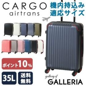 TRIO トリオ CARGO Airtrans スーツケース 35L 49.5cm CAT-553N