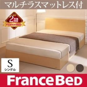 【送料無料】フラットヘッドボードベッド コンラッド シングル マルチラススーパースプリングマットレスセット フランスベッド セット シ