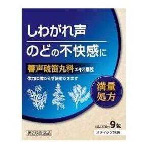 【第2類医薬品】響声破笛丸料エキス顆粒KM (9包)きょうせいはてきがん