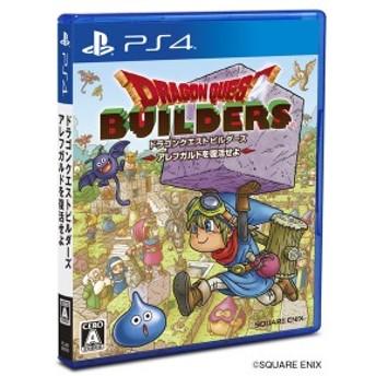 【中古】ドラゴンクエストビルダーズ アレフガルドを復活せよ PS4 Playstation4 プレイステーション4 プレステ4 / 中古 ゲーム