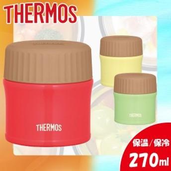THERMOS(サーモス)真空断熱フードコンテナー 0.27L JBI272 スープデリ 保冷 保温