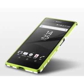 Sony Xperia Z5 Premium/SO-03H docomo 軽量 メタル/アルミバンパー/フレーム/カバー/シンプルサイドバンパー/ケース【A707】