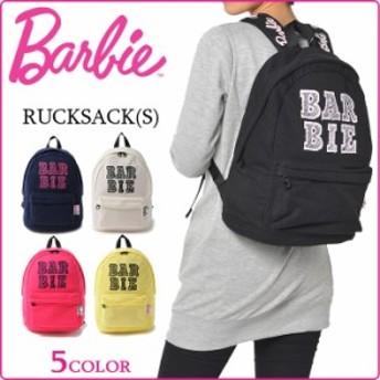 【2015年新作】 Barbie [バービー] リュックサック 高さ41cm キミー 51581 【A4対応】【ジャージ素材】