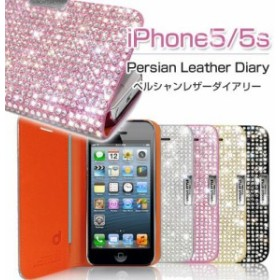 5bce7cee85 【iPhone SE/5s/5 ケース】Dreamplus Persian Leather Diary(ペルシャンレザー