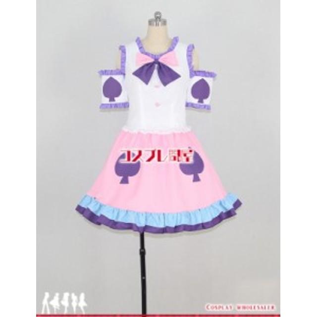【コスプレ問屋】ドキドキ!プリキュア(ドキプリ)★40話 歌姫まこぴー☆コスプレ衣装