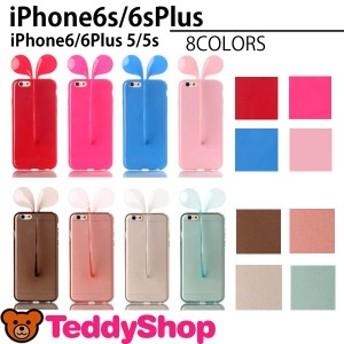 iPhone6s plusケース iPhone SE iPhone5sカバー アイフォン6プラス スマホカバー アイフォン5s スマホケース 携帯