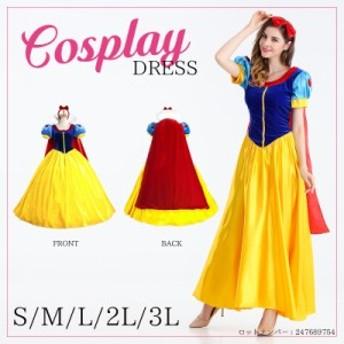 プリンセス白雪姫 ハロウィン仮装大きいサイズコスプレ ドレス パーティー衣装 3set [S/M/L/2L/3L][青x黄]