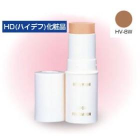 仮装 メイクアップ 三善 スティックファンデーション HD化粧品 17g 8W