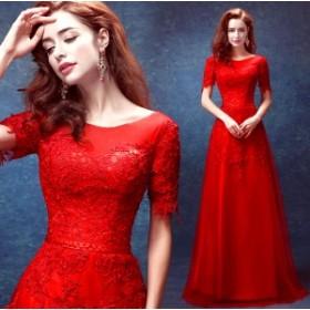 チャイナドレス大きいサイズ/ウェディングドレス/手創り/二次会 結婚式 花嫁 パーティー/カラードレス