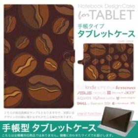 004113 全機種対応 タブレット arrows ASUS MeMO Pad Nexus ipad Surface lenovo apple