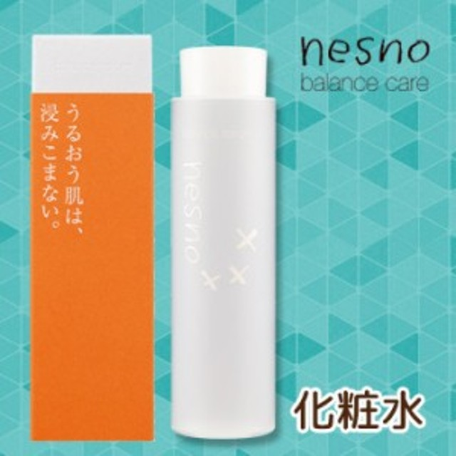 nesno ネスノ バランスセラム 化粧水 210ml(フェイス/スキンローション/顔/界面活性剤/パラベンフリー/スキンケア/無香料)