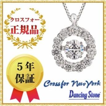 ダンシングストーン ネックレス クロスフォーニューヨーク ペンダント レディース NYP-507【wrp16】