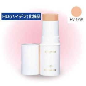 仮装 メイクアップ 三善 スティックファンデーション HD化粧品 17g 1YW