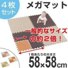 【最大1000円OFFクーポン配布中】 プレイマット カラーマット メガ 4枚組
