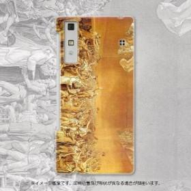 KYV37 Qua phone キュアフォン スマホケース au エーユー 003251 クール ハードケース 携帯ケース スマートフォン カバー