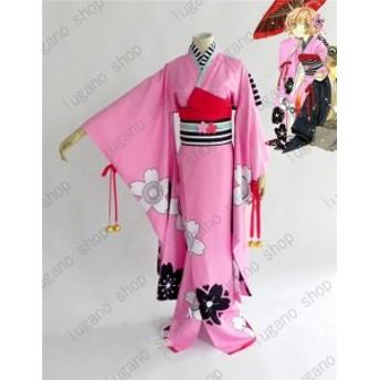 LUGANO カードキャプターさくら 木之本桜(きのもと さくら) 着物2 風 コスプレ衣装 ハロウィン 仮装