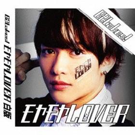 [CD]/B2takes!/モヤモヤLover [あつし盤]/BACS-17