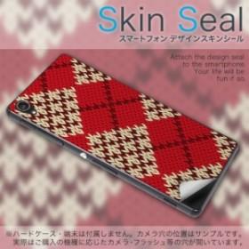 スキンシール ステッカー 背面 SS 全機種対応 xperia/iphone/nexus/arrows 004190