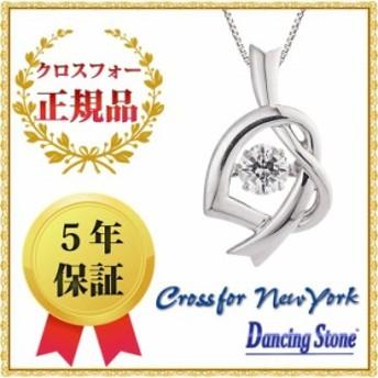 ダンシングストーン ネックレス クロスフォーニューヨーク ペンダント レディース ハート リボン NYP-577【wrp16】