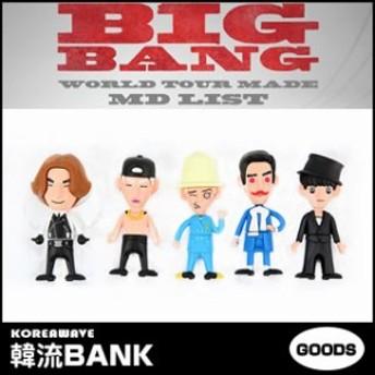 ★BIG SALE★ BIGBANG (ビッグバン) 2015 MADE 公式 グッズ - ART TOY USB (8GB) [メンバー別5種] (2015 BIGBANG WORLD TOUR MADE MD LIS