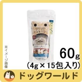 ピュアボックス ドットわん カツオ 骨パウダー 60g (4g×15包入り)