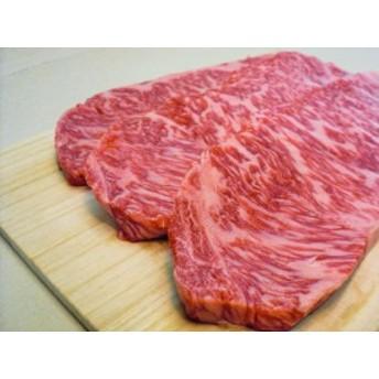 送料無料 山形県特産品 山形牛 サーロインステーキ(130g×3枚)肉の小林 のしOK / 贈り物 グルメ 食品 ギフト