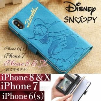 iPhone XS X iPhone8 iPhone7 iPhone6S iPhone6 ディズニー スヌーピー 箔押し 手帳型 ケース iPhoneXS iPhoneX 8 7 アイフォン8 アイフ