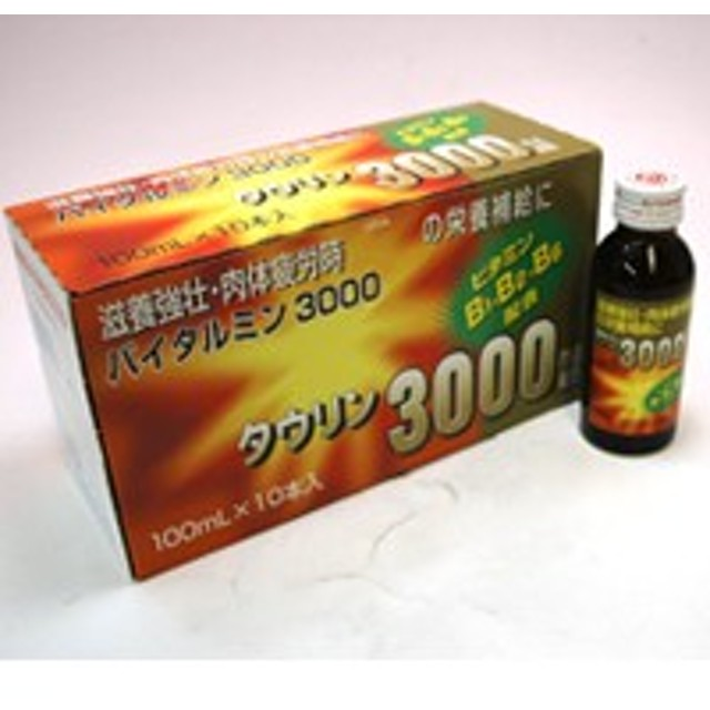 伊丹製薬 バイタルミン3000 100ml ×10本【イージャパンモール】