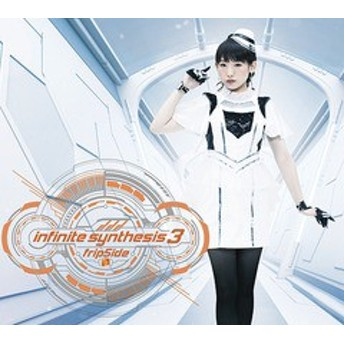 [CD]/fripSide/infinite synthesis 3 [2DVD付初回限定盤]/GNCA-1491