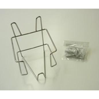 ハクゾウメディカル(株) 手洗い商品用ホルダー【在宅看護・介護用品館】