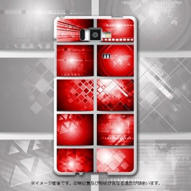 isw16sh AQUOS PHONE アクオス フォン スマホケース au エーユー 001003 その他 ハードケース 携帯ケース スマートフォン カバー