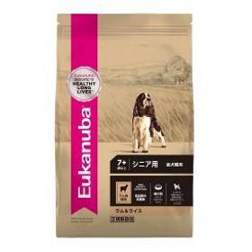 ユーカヌバ ラム&ライス シニア用 全犬種用 7歳以上 0.8kg