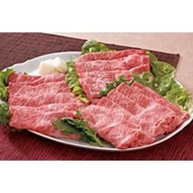 【送料無料】銘柄牛食べ比べ 3種肩ロース各450g(ヤ)【ギフト館】