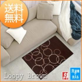 Wash+dry ウォッシュドライ 洗える 玄関マット Loopy Brown ルーピー ブラウン D012A (R) 約50×75cm キッチンマット 屋外 屋内