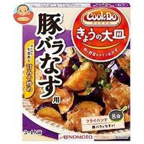 【送料無料】 味の素  CookDo(クックドゥ)  きょうの大皿 豚バラなす用  100g×10個入