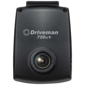 S-720a-p-CSA ドライブレコーダー シガーソケットアダプター付属タイプ [一体型 /Full HD(200万画素)]