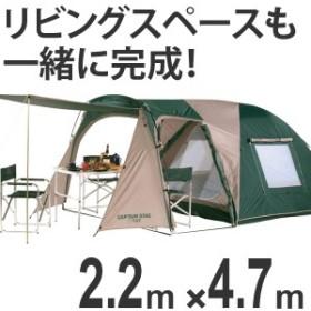 テント CS ツールームドーム UVカット 3~4人用 キャリーバッグ付 ( レジャー )