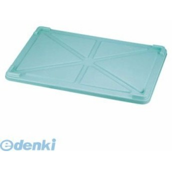 [ABVA208] サンコー PPカラー番重用蓋 番重用 グリーン 4983049149175