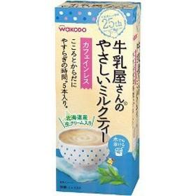 牛乳屋さんのやさしいミルクティー(12g5本入)[ママミルク]
